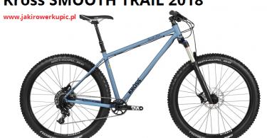 Kross SMOOTH TRAIL 2018